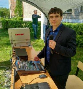 Ведущий + DJ + Караоке + Проектор + Экран