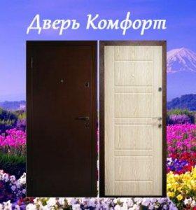 Входная дверь Комфорт(цвета:белёный дуб и венге)