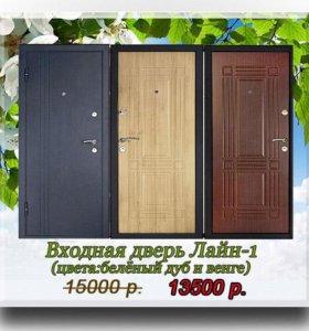 Входная дверь Лайн-1 (цвета: белёный дуб и венге)