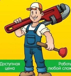 Ремонтно-строительные работы по дому