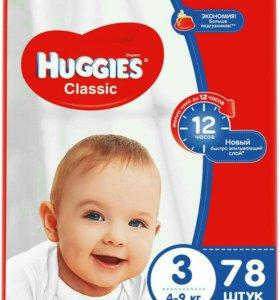Подгузники Huggies Classic 3 (78 штук)