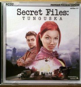 Секретные материалы: Тунгуска (квест)