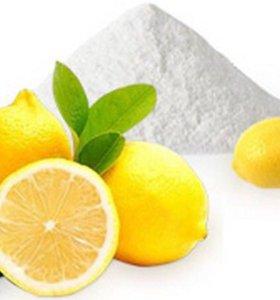 Лимонная кислота пищевая весовая