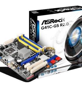 Xeon e5440/ASRock G41C-GS R2.0 комплект