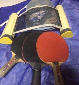 Сетка и ракетки для тенниса .