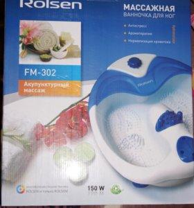 Массажная ванночка для ног rolsen fm 302