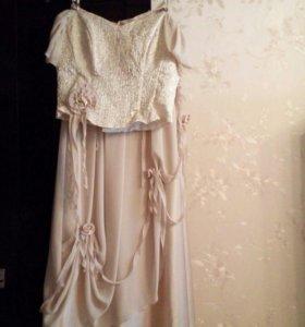 Вечернее платье.  Торг.