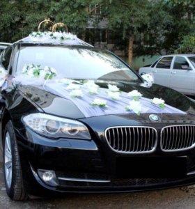 Аренда BMW 520 на свадьбу