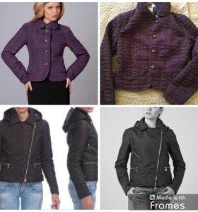 Куртка. Две новые куртки. 46 размер