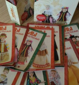 Коллекционные куклы в народных костюмах