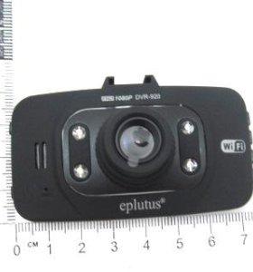 Видеорегистратор 2 камеры Eplutus DVR-920