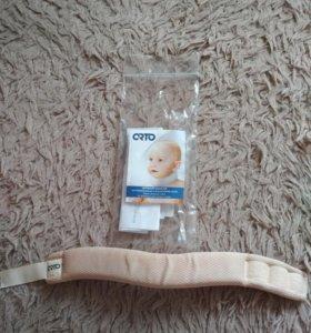 Шейный бандаж для новорожденных