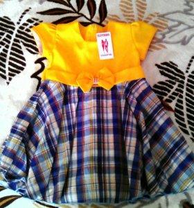 Платье новое для девочки размер 28