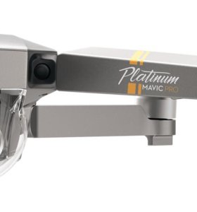 квадрокоптер   DJI Mavic PRO PLATINUM Fly Combo