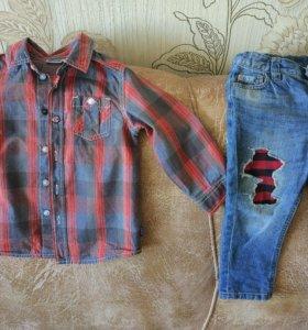 Джинсы с рубашкой+джинсовка в подарок