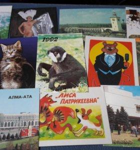 Календарики карманные. СССР.