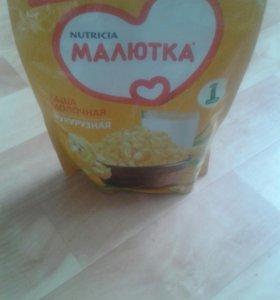 Каша Малютка молочная