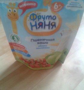 Каша Фруто няня молочная