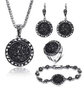 Набор бижутерии цепочка серьги браслет и кольцо
