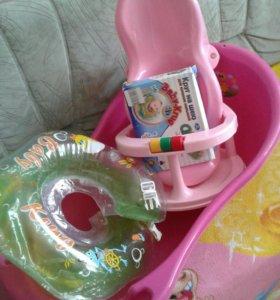 Ванночка, круг с двумя кольцами, сидение, горка.