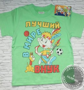 Новая футболка