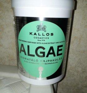 литровая маска для волос kallos