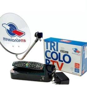 Триколор ТВ через интернет, без антенны.