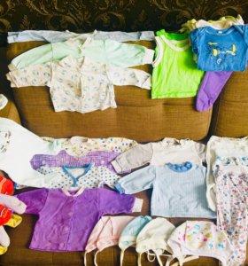 Пакет вещей на малыша 56-62-68