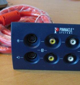 Продам Box Cable Pinnacle System