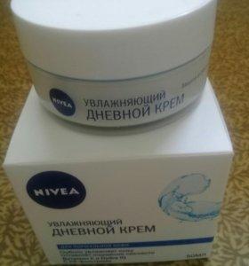 Крем для лица NIVEA Увлажняющий