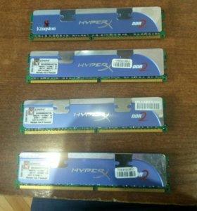 Оперативная память там всего 8 гигобайт