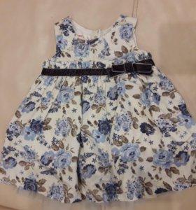 Платье Prenatal Milano