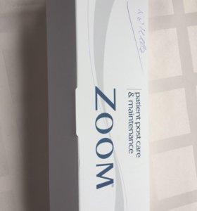 Zoom отбеливание новое