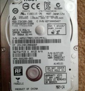 Жесткий диск ,500 гигабайт