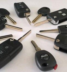 Авто ключи+ Чип, автоключи, изготовление ключей