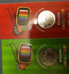 Монеты 25 рублей комплект 2шт.