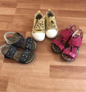 Босоножки, сандали, кеды