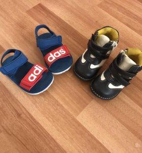 Сандали, ботинки
