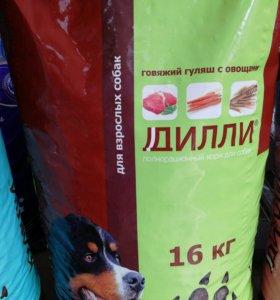 Полнорационный корм для собак ДИЛЛИ