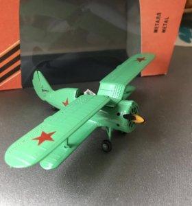 Модель самолета СССР