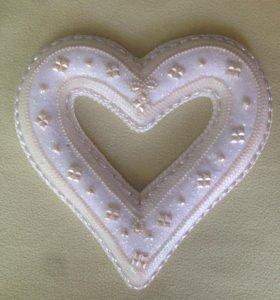 Сердце для свадьбы