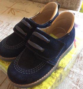 Новые ботинки Тапибу 28 размер