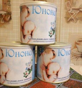 Смесь для беременных и кормящих Юнона