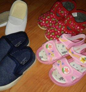 Обувь 14.5 см слипоны чешки тапочки