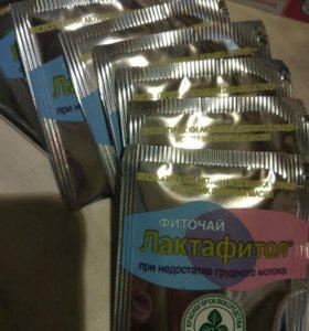 Чай Лактафитол, 10 пакетиков