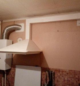 Вытяжка кухонная.