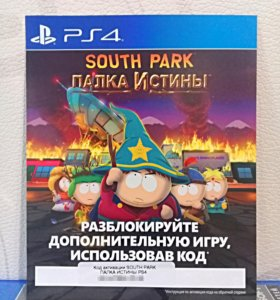 South Park: The Stick of Truth PS4