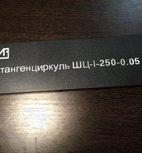 Штангенциркуль ШЦ-1-250-0.05