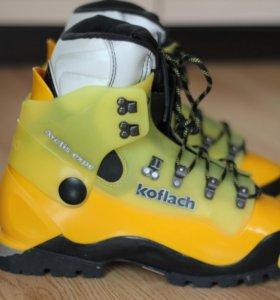 Ботинки Альпинизм Koflach Arctis Expe US10 новые