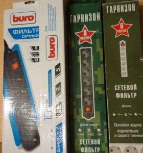 Сетевые фильтры Buro и Гарнизон, 3 метра, новые